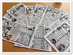 ニッコリしおちゃん新聞