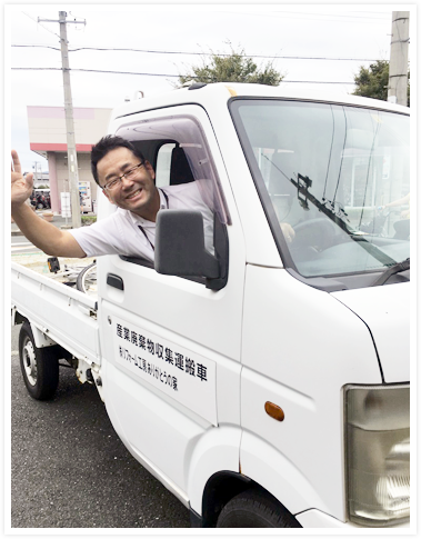 代表取締役 塩川昌志