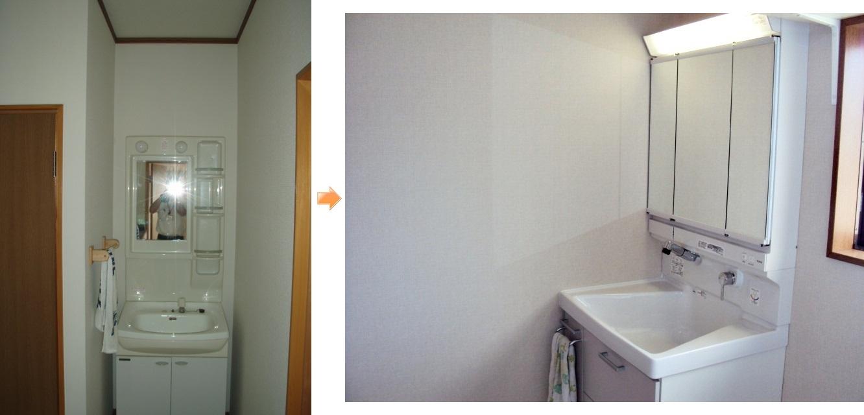 白くて大きな洗面ボールで使い易く清潔な洗面となりました。