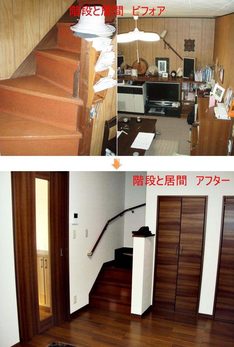 壁紙の白と、茶色の木目が美しい床や扉とのコントラストが印象的です。