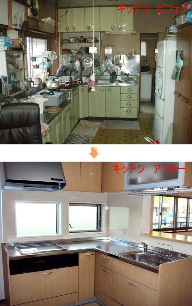 新しいキッチンは、IHヒーター、電動昇降ウォール(吊戸棚)等機能も充実です。