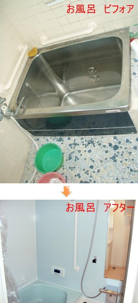 ユニットバスは足を伸ばせる大きなもので、断熱浴槽となって居ます。