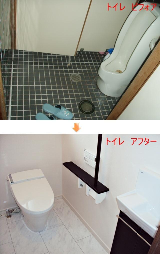 旧式の男女別トイレから、洋式トイレにリフォームしました。洋便器は、LIXIL サティス GBC-S11S/BW1を採用しました。手洗い器はLIXIL コフレル GL-DA83SCAE/LDWを採用し、棚手摺(LIXIL 棚手摺 NKF-3WU/LD)を設置して安全面も配慮しました。 既存のタイル張りの兼用トイレから、ホワイト色のクロス張りの、爽やかで衛生的な個室に生まれ変わりました。