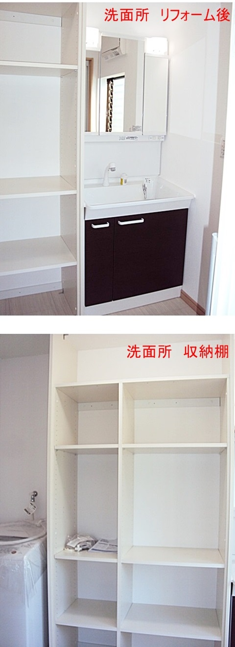 洗面化粧台は三面鏡と大きな洗面ボールで使い易くなっています。また、洗面化粧台と洗濯機の間のスペースに収納棚を取り付けました。天井まで使えて沢山収納できます。