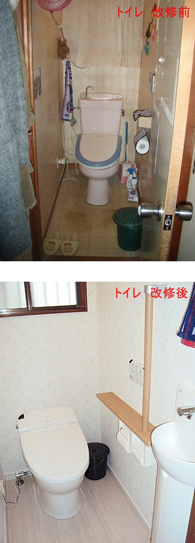 新しいトイレは白を基調に明るく、花柄模様が可愛らしいポイントとなって居ます。便器はLIXILの「サティス」が取り付けられ、タンクレスでスッキリとした空間となって居ます。
