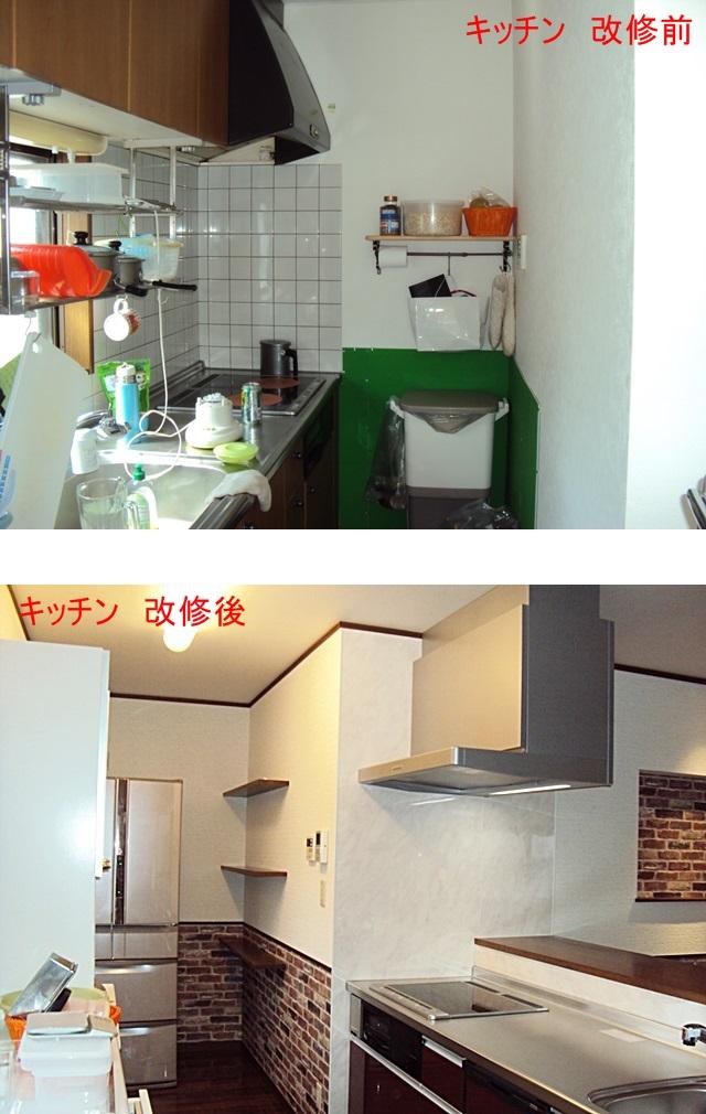 既存のキッチンは壁側を向いていましたが、リフォームでオープンな対面キッチンにしました。毎日の家事が楽しくなります。奥には冷蔵庫を置き、棚板を設け収納スペースにしました。