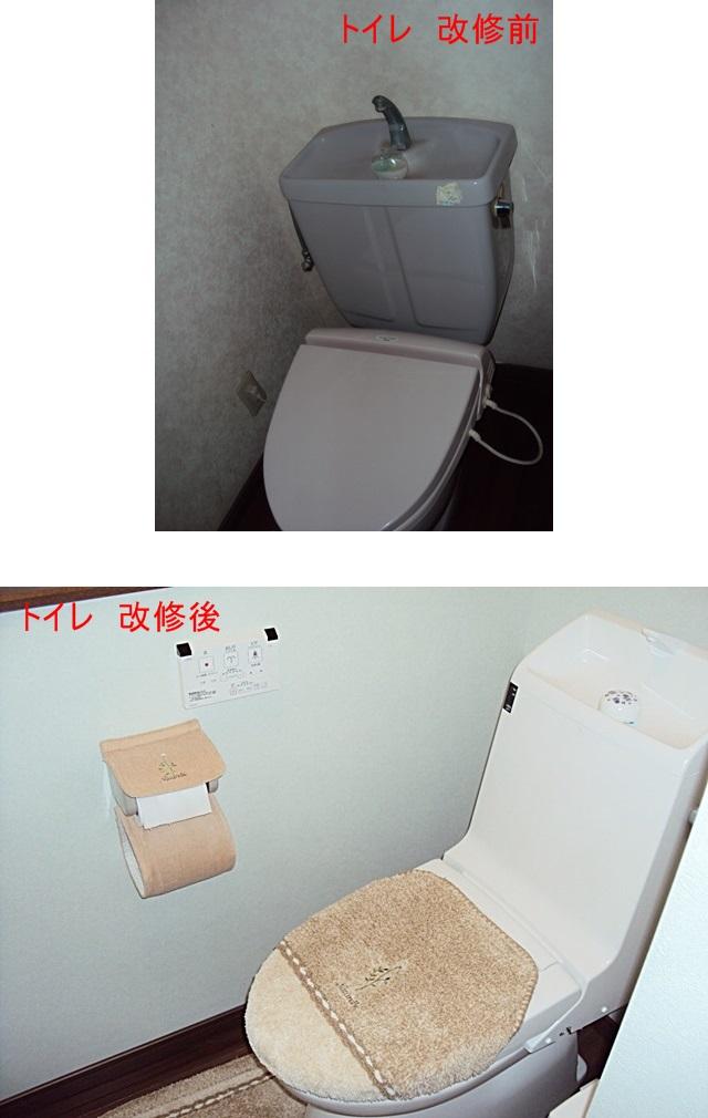 トイレのリフォームを行いました。ホワイトのトイレと淡いブルーの壁紙が、衛生的で爽やかな個室空間を演出しています。