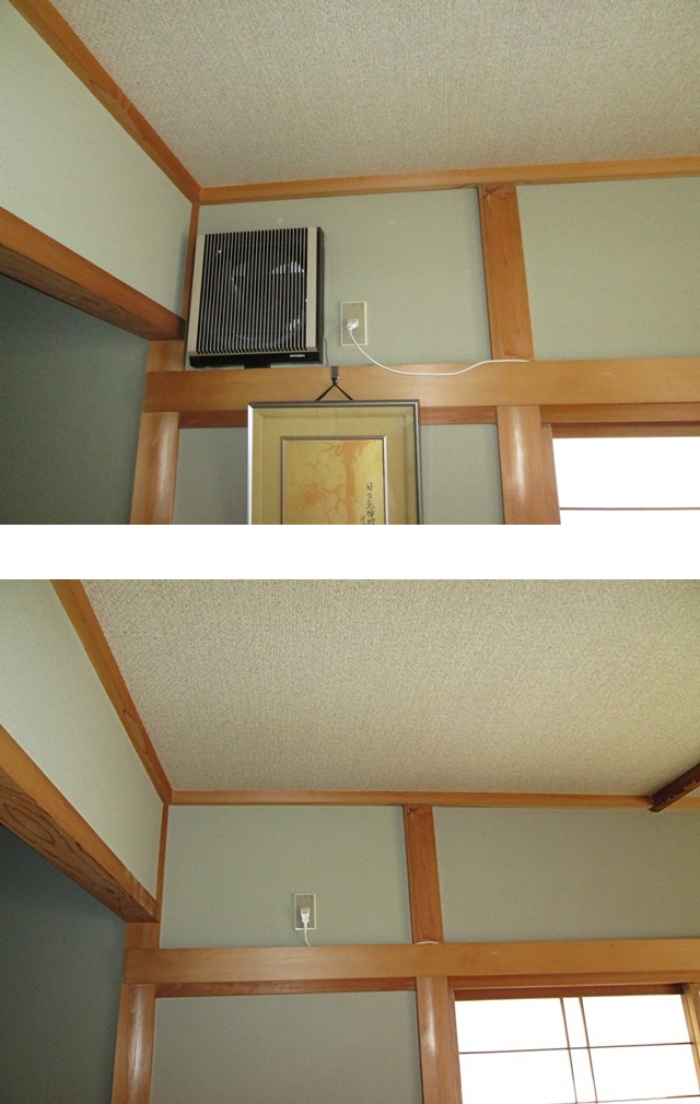 和室の不要になった換気扇を撤去し、跡を綺麗に修復しました。