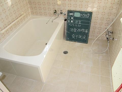 浴室リフォームとフロアーの張り増しをしました。