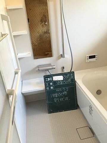浴室+トイレ +リビング 介護保険リォーム