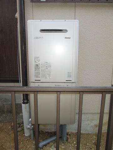 また、古くなっていた給湯器を、高効率給湯器(エコジョーズ)に取り替えました。