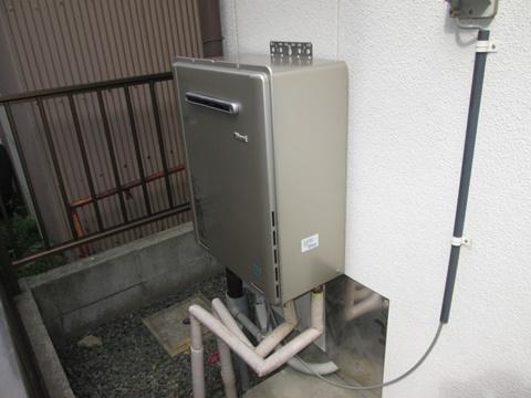 高効率給湯器(エコジョーズ)に取り替えました。