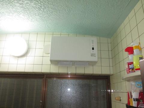浴室換気扇を暖房・乾燥機能付きのものにしました